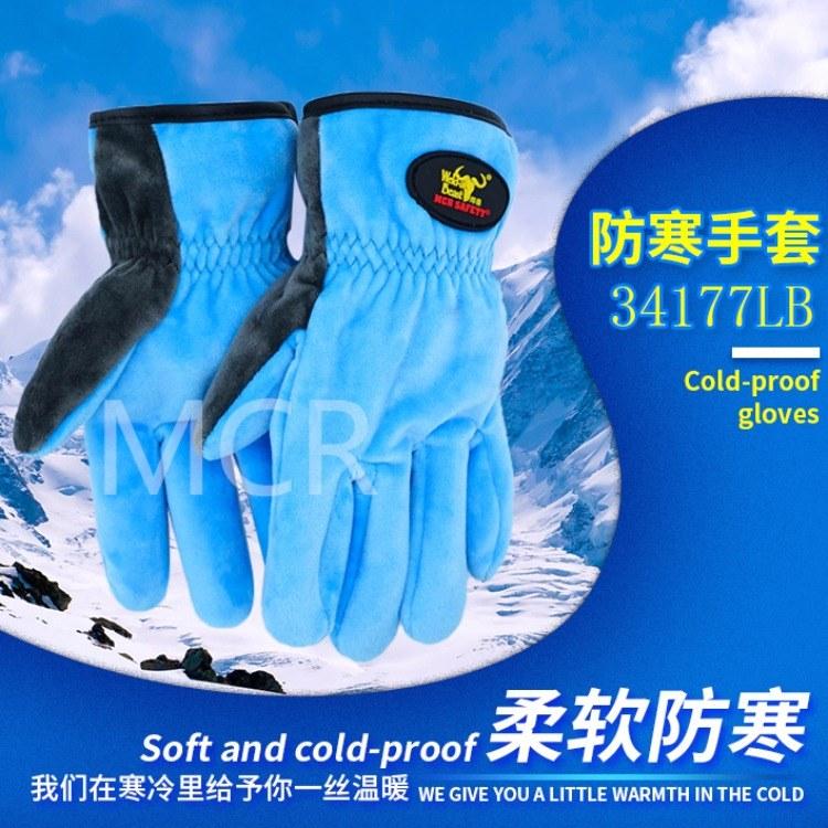 焊兽 防寒手套 34177LB  户外作业 焊接手套 现货供应 厂家直销 劳保手套