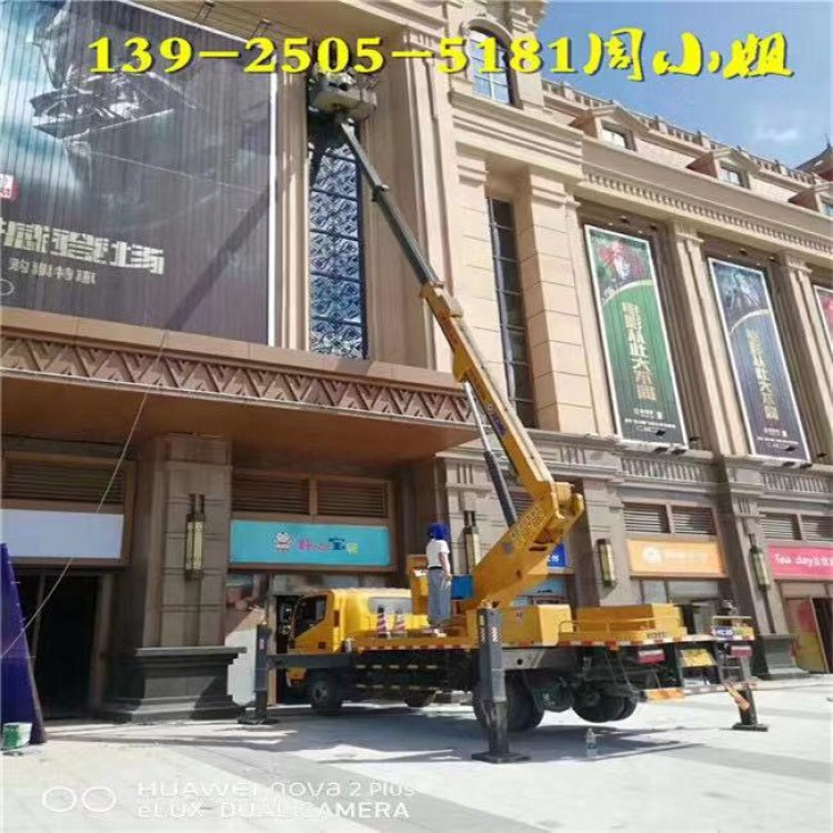 珠海香洲区吊篮车租赁 高空车出租 登高车租赁价格