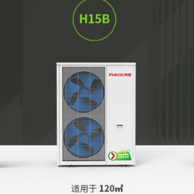 家用空气能热泵采暖 芬尼克玆家用中央空调+地暖空气能热泵两联供系统
