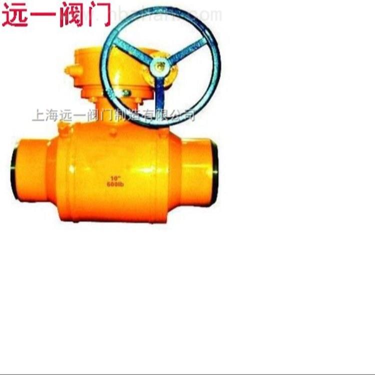 远一牌 全焊接燃气球阀 带放散燃气球阀 天然气焊接球阀Q367F-16C/Q367F-25/40