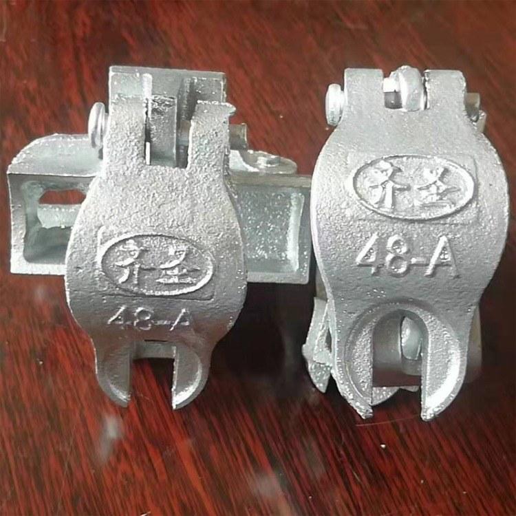 国标扣件 2斤扣件 2.2斤扣件 扣件厂家 脚手架扣件厂家 建筑扣件