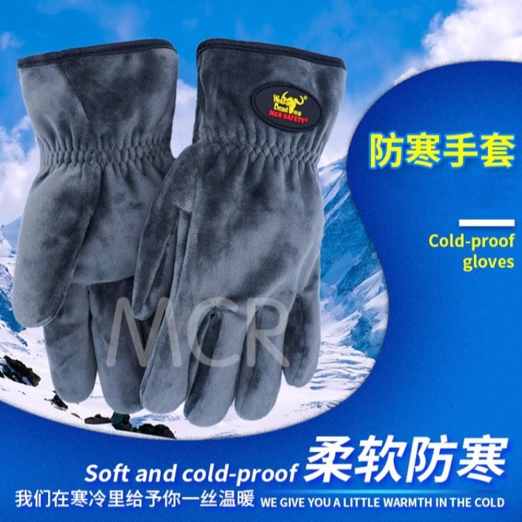 焊兽 防寒手套 34177MG 防寒手套 户外作业 焊接手套 劳保手套 工业手套