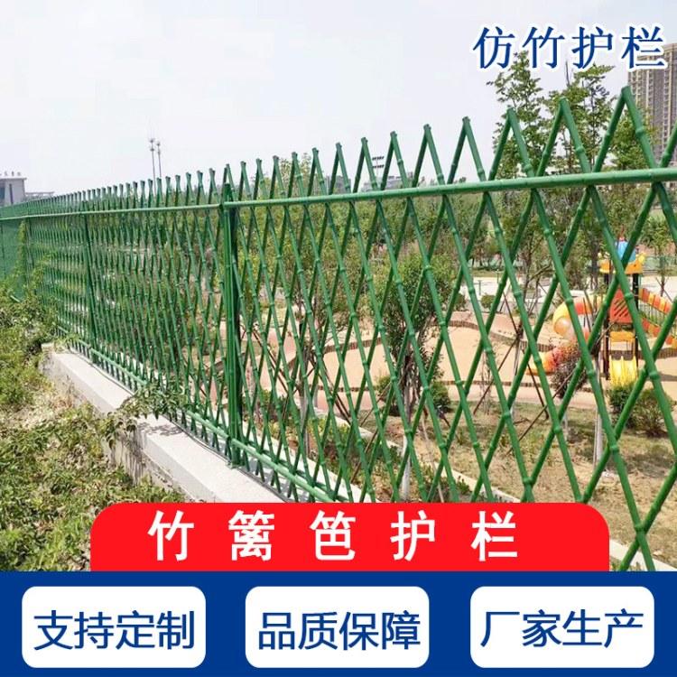 广州世腾 不锈钢绿色仿竹护栏 公园篱笆围栏 草地篱笆仿竹定制生产