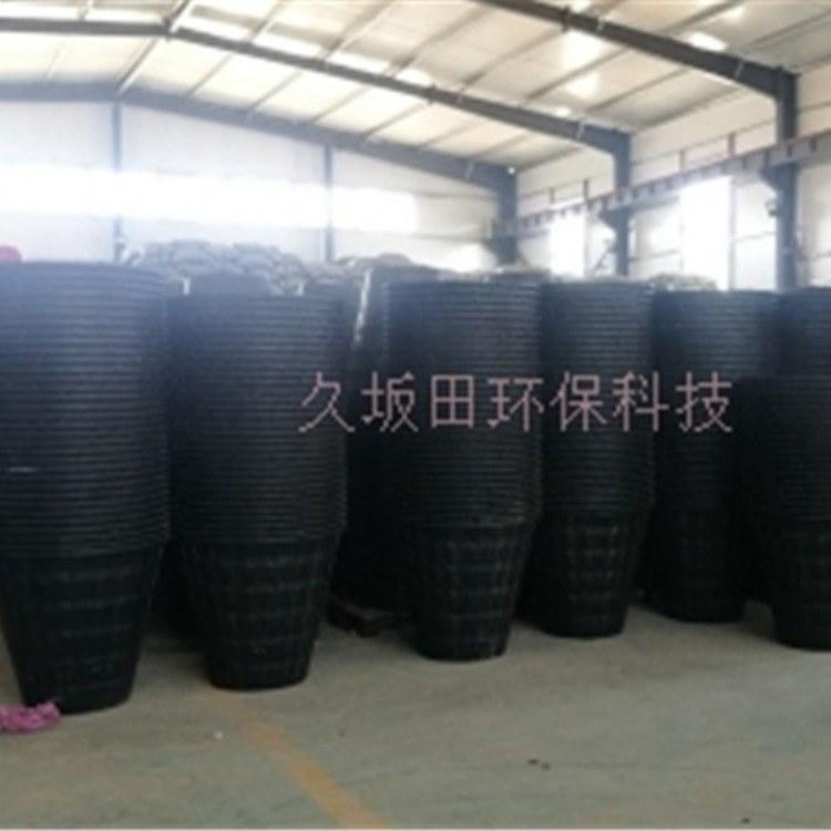 久坂田 厂家直供 双翁化粪池 1.5加厚双翁化粪池
