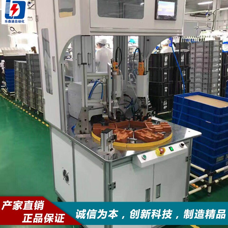 昆山螺丝机厂家直销转盘式螺丝机 锁接线盒螺丝机 转盘式锁付设备 物美价优 欢迎选购 乐森迪