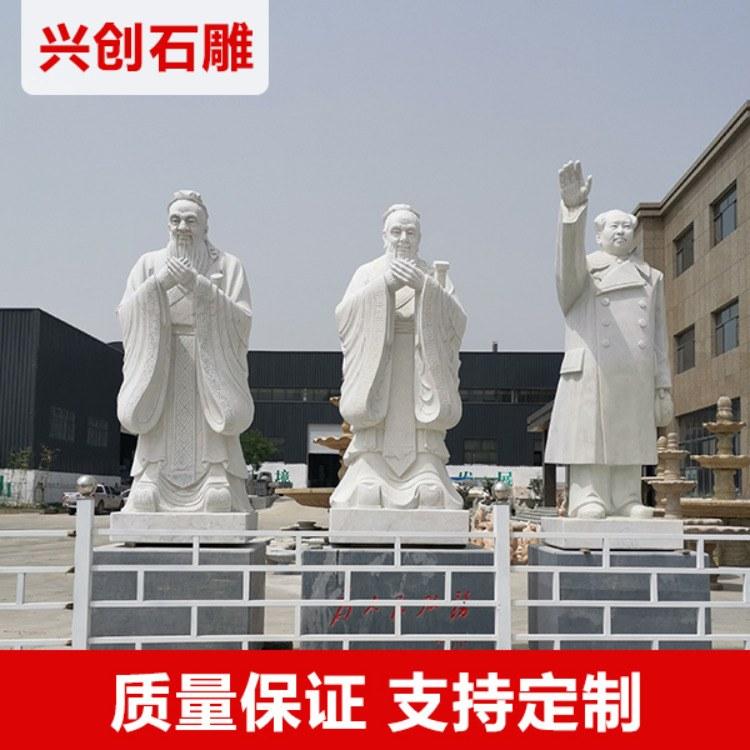 人物石雕像 人物雕像 嘉祥石雕 校园人物雕像 名人肖像 校园人物雕塑像