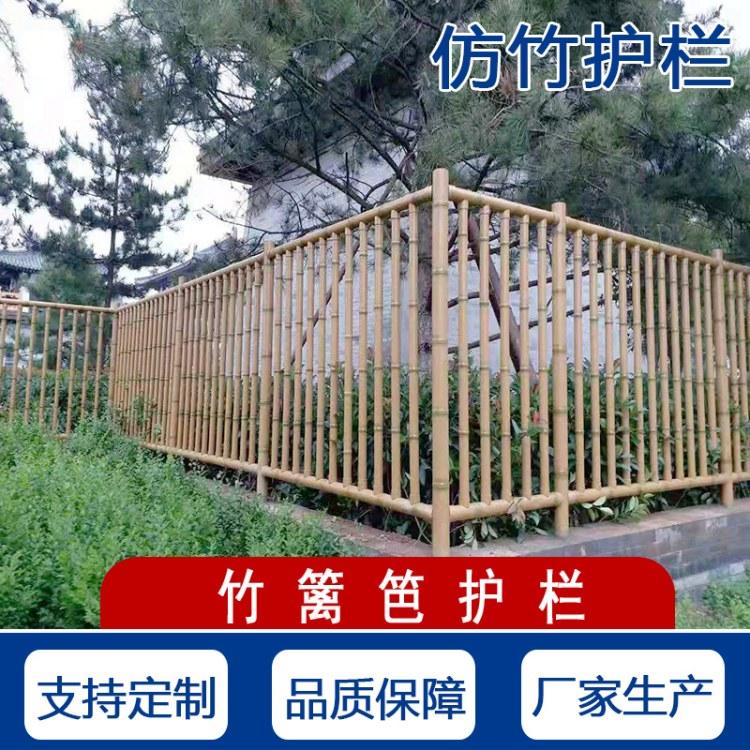 广州世腾 户外别墅庭院仿真竹栅栏农村菜地不锈钢围栏杆定制仿竹护栏
