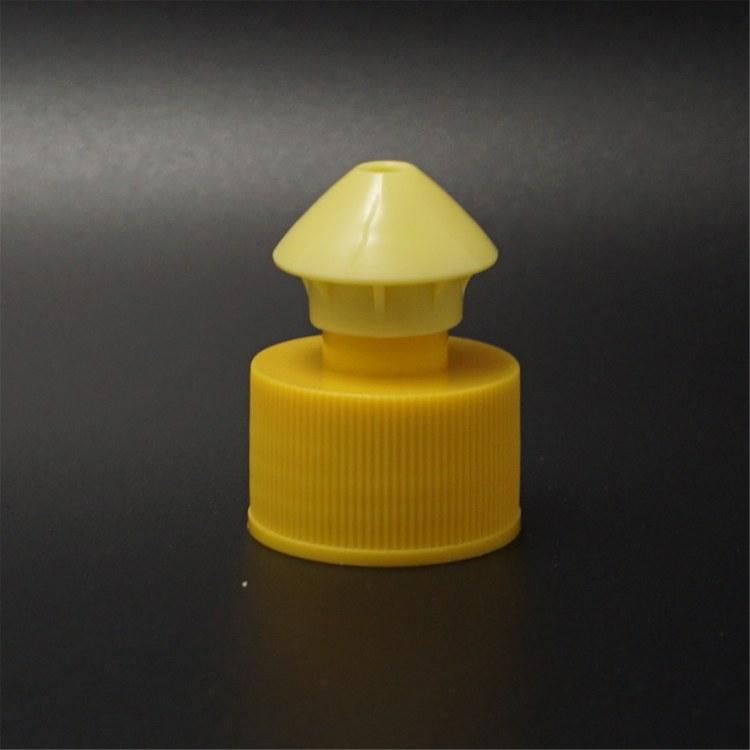 塑料手拉盖   运动提拉盖 伸拉洗洁精塑料瓶盖 24口伞型顶拉塑料盖