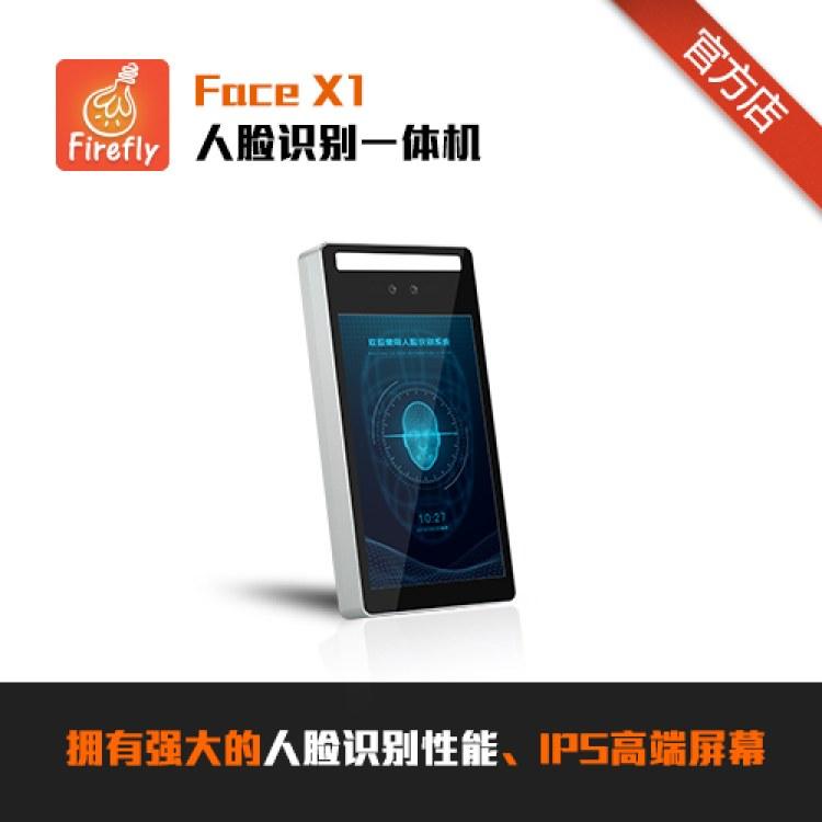 Face X1 高性能人脸识别闸机/Face X1人脸识别一体机
