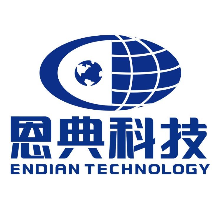 广东恩典皮具服饰科技股份有限公司