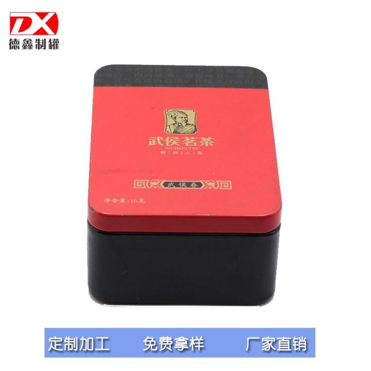 东莞厂家批发定制茗茶红茶包装铁罐 长方形茶叶罐 茶叶马口铁罐