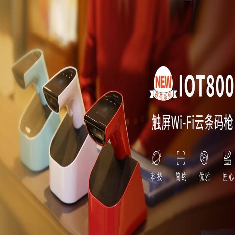 触屏WiFi云条码枪 CILICO富立叶 扫描枪 可视化液晶屏幕 操作更直观 一键扫描开票