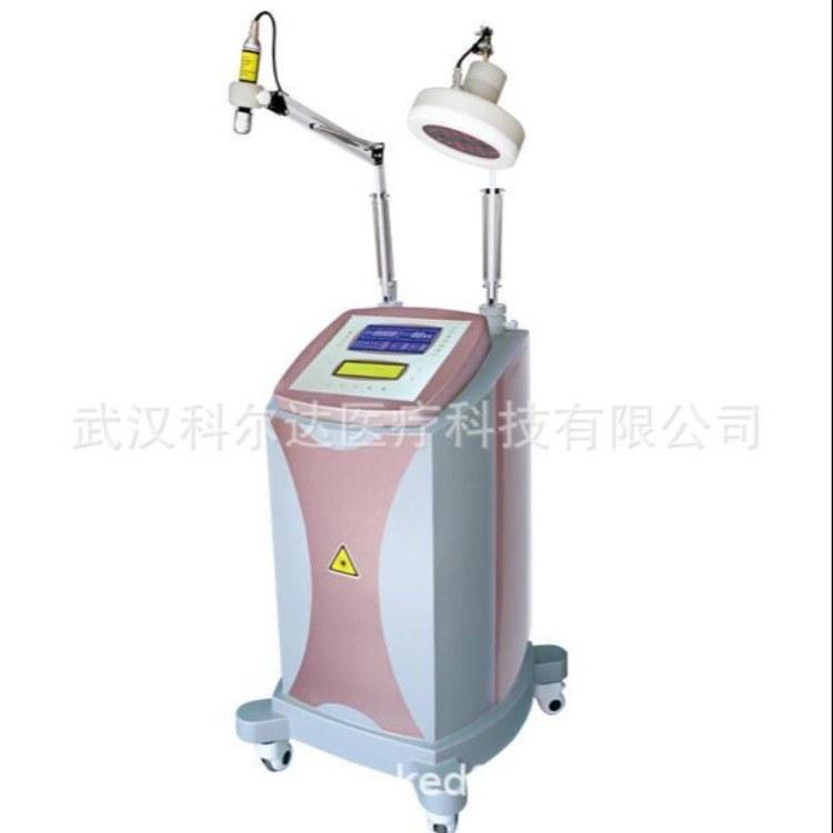 供应ZGD-3000光电理疗仪推车式-半导体激光治疗机冷激光治疗仪