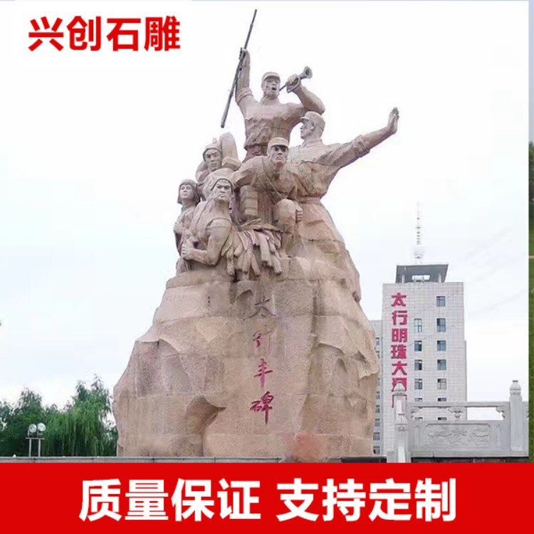 石雕人物革命战士红军打胜仗军人雕像   花岗岩抗日战争主题广场摆件