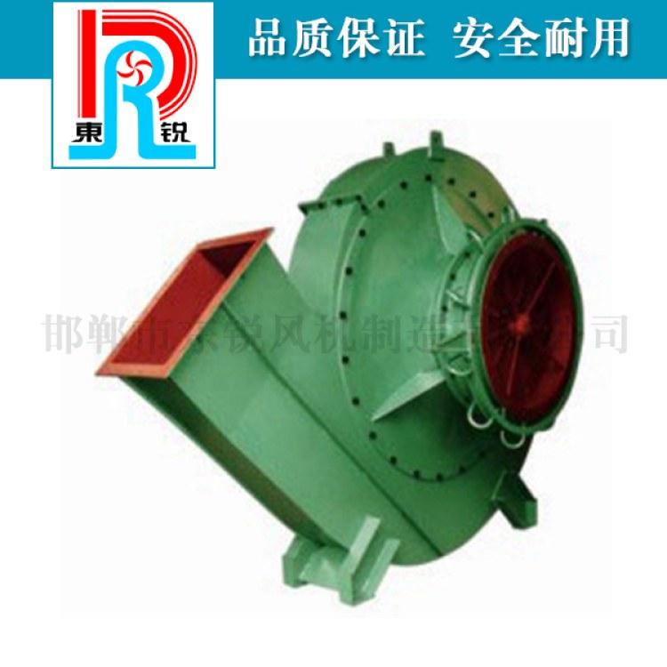 批发供应 4-79 4-62离心风机 4-72 4-73离心风机 高效节能 低噪音