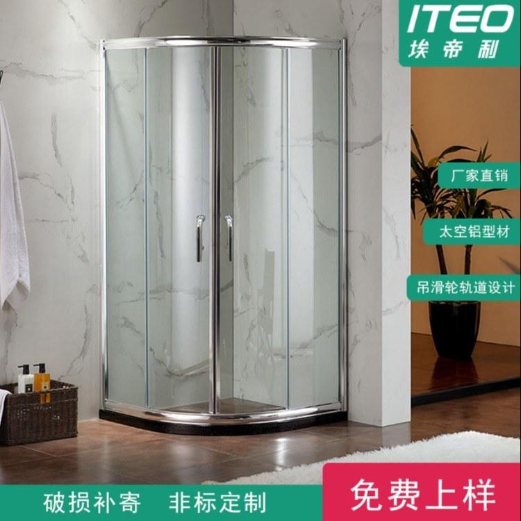 淋浴房厂家 弧扇形淋浴房 铝合金玻璃干湿分离 酒店浴室隔断 高性价比款
