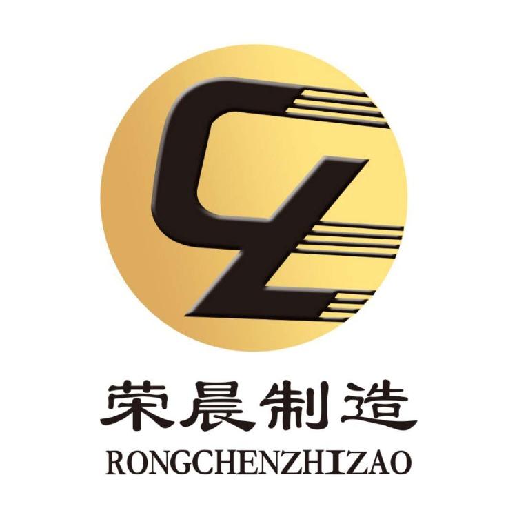 邢台荣晨机械制造厂