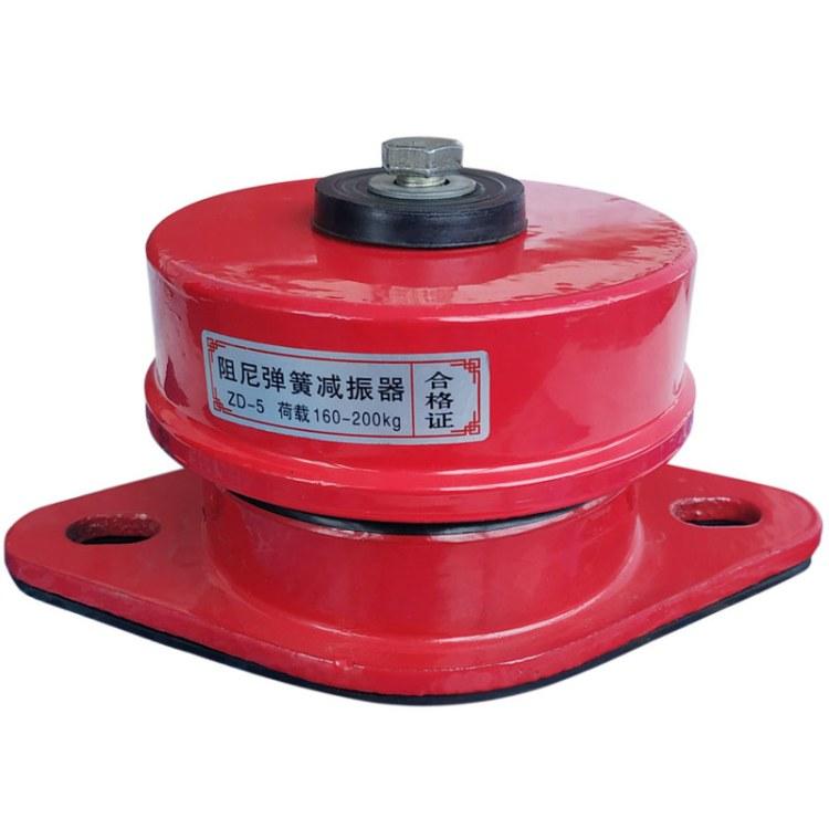 鑫博凯厂家直销弹簧减震器风机水泵减震器200KG