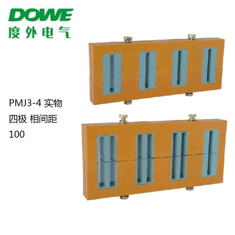 度外电气 国标铜排 PMJ3-4母线固定夹  单双排间距100mm PMJ3-4国标四相组合母线框