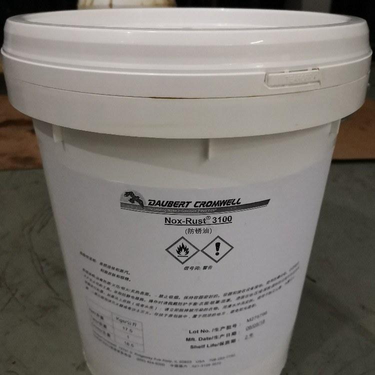 NOX-RUST 5200防锈油 钢铁防锈剂