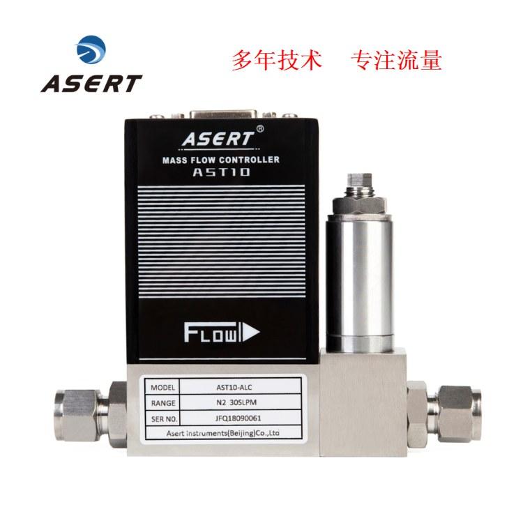 阿斯尔特质量流量计/控制器AST10-HS数字型热式超大量程