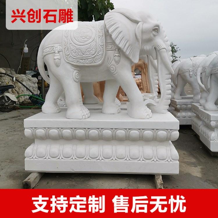 现货销售石雕晚霞红招财象 汉白玉吉祥如意大象 门口动物雕塑