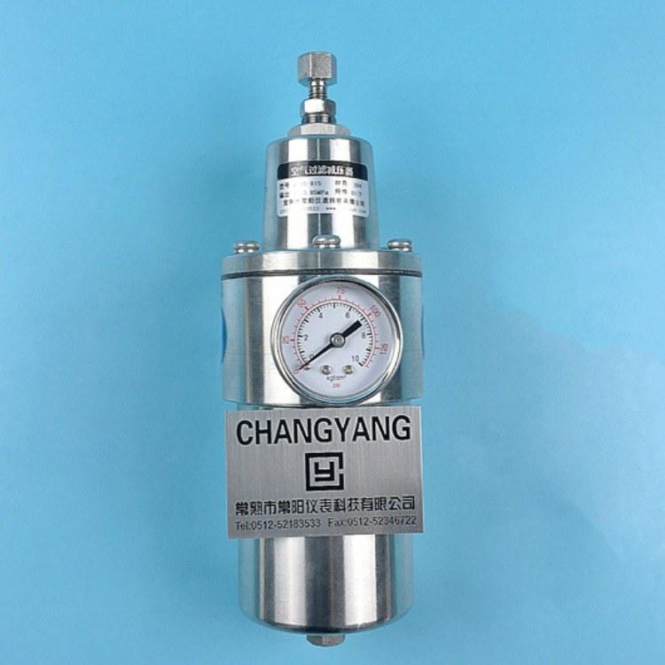 不锈钢减压阀,不锈钢减压阀厂家常阳仪表/常熟常阳