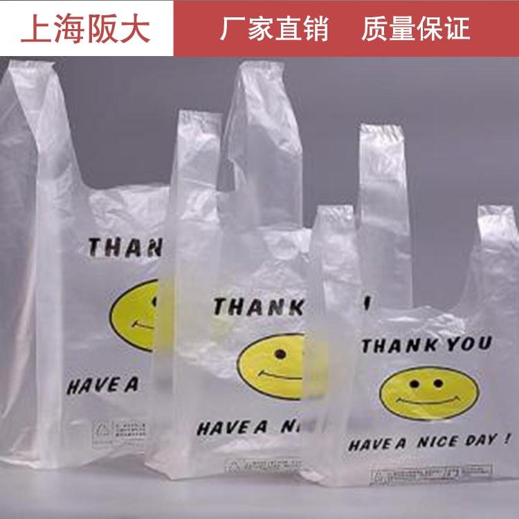 白色食品塑料袋 外卖打包方便袋大小号装手提背心袋一次性透明袋子 阪大