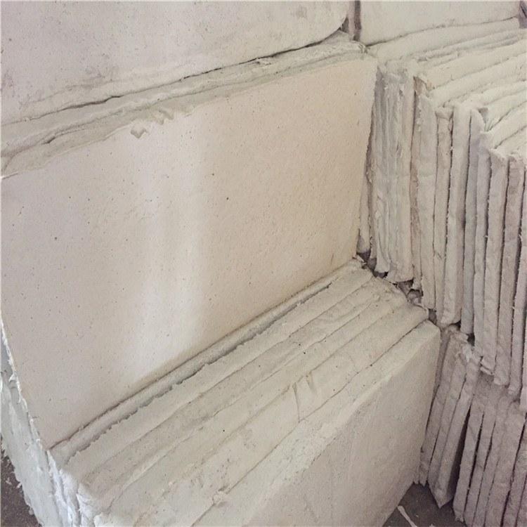 复合硅酸盐保温板  厂家直供 憎水硅酸盐板