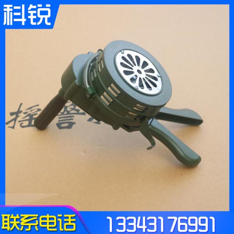 厂家批发各种型号 手摇报警器 消防器材SY-100型手摇报警器 铝合金手摇警报器 高分贝声音大