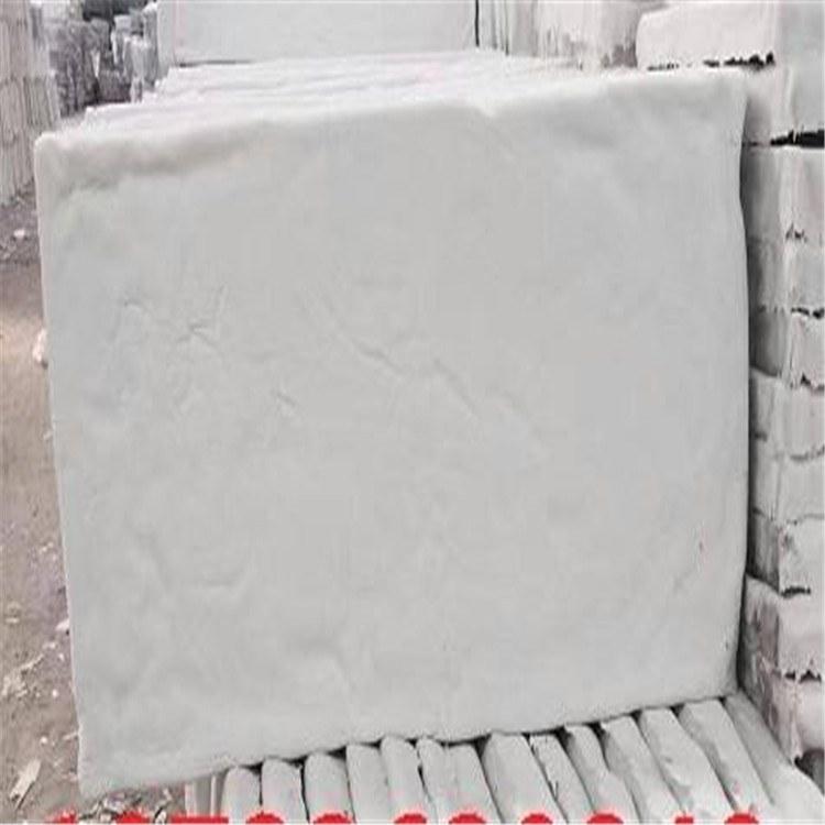 批发 复合硅酸盐保温板 憎水硅酸盐板厂家