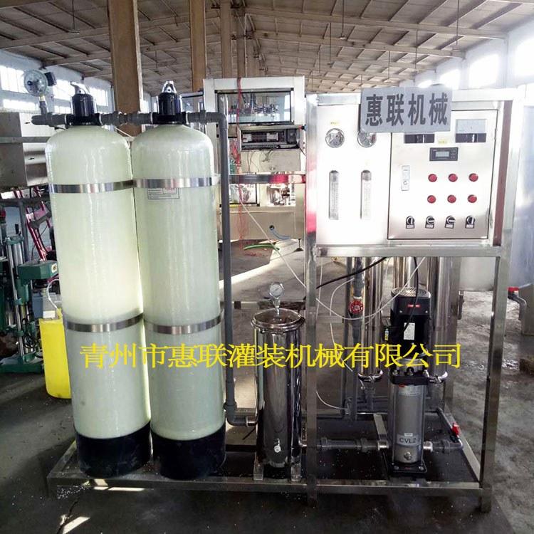 反渗透水处理设备报价 原水水处理设备供应 惠联机械