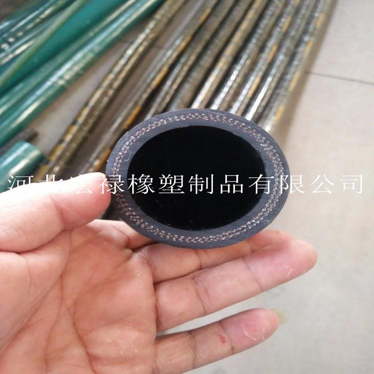供应喷砂胶管 钢丝编织耐磨喷砂胶管  32mm夹布喷砂胶管 宏禄可定做
