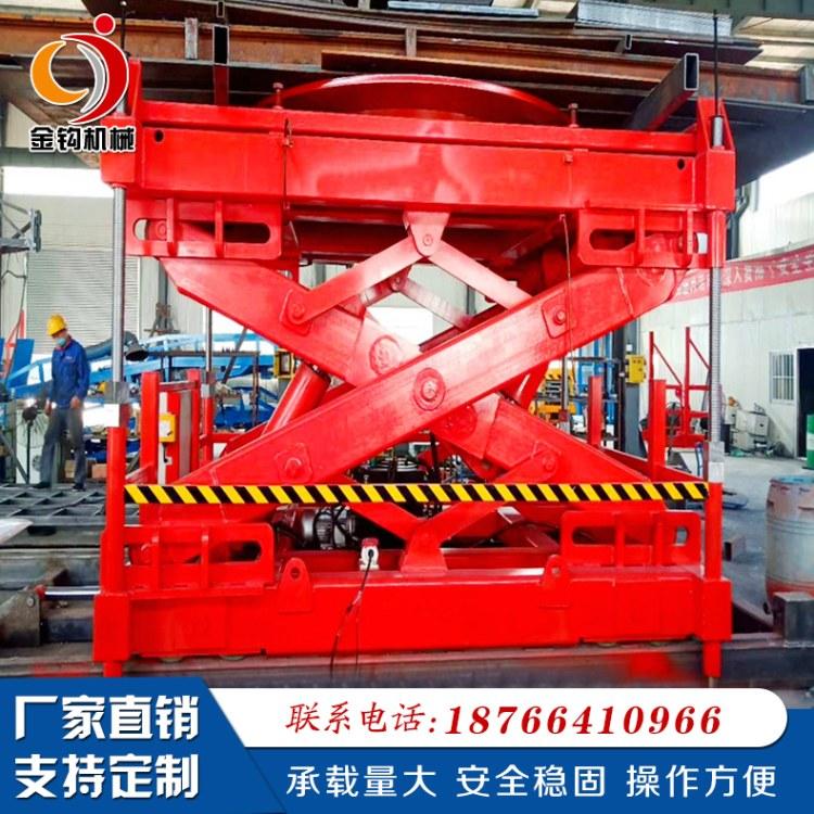 固定剪叉升降机5吨升降机8吨升降机10吨固定液压升降机大吨位液压升降机