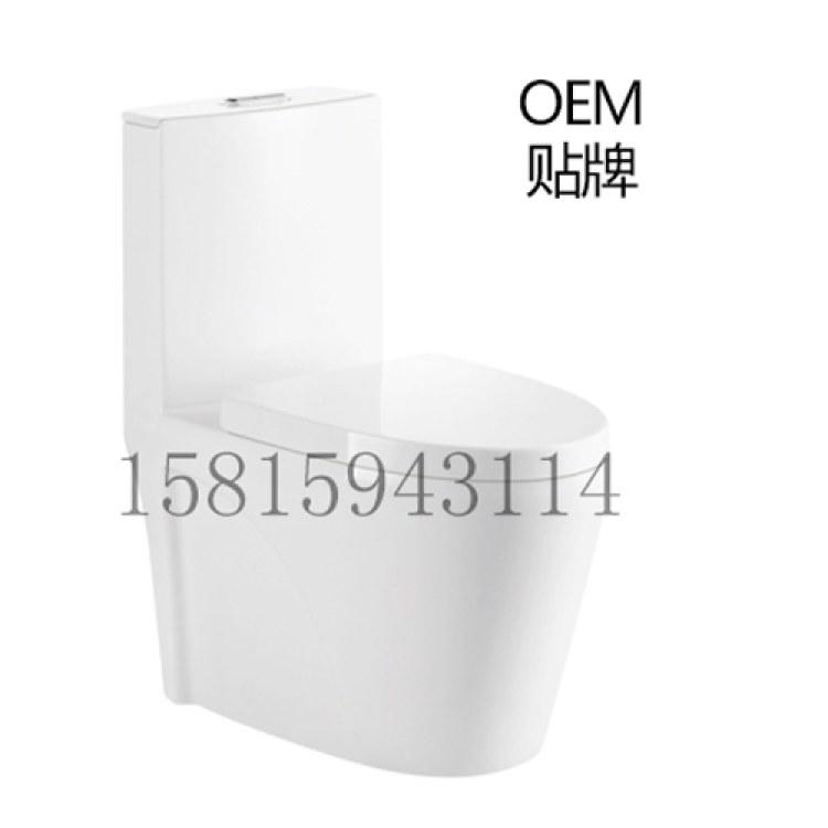马桶OEM|马桶代工|广东马桶|马桶经销 座便器|陶瓷马桶|连体马桶