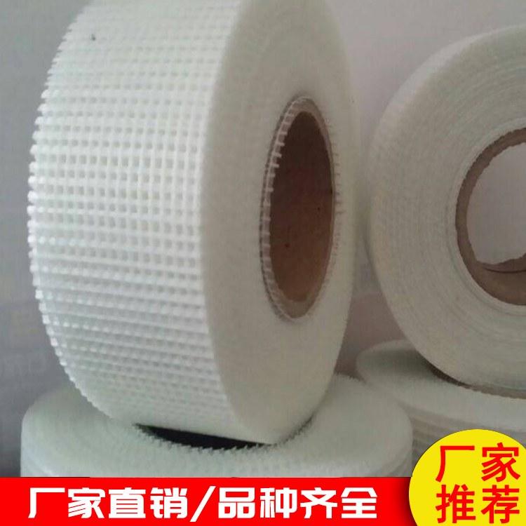 定制纤维带厂家   宇环 阻燃无碱玻璃纤维带