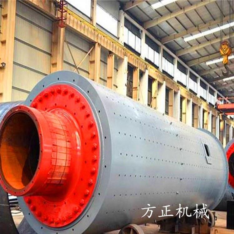 方正机械提供湿式球磨机 干式球磨机 厂家直销 现货供应报价