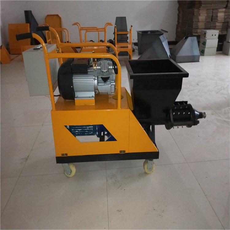 多功能水泥砂浆喷浆机小型自动粉墙机抹灰机批墙机拉毛砂浆喷涂机