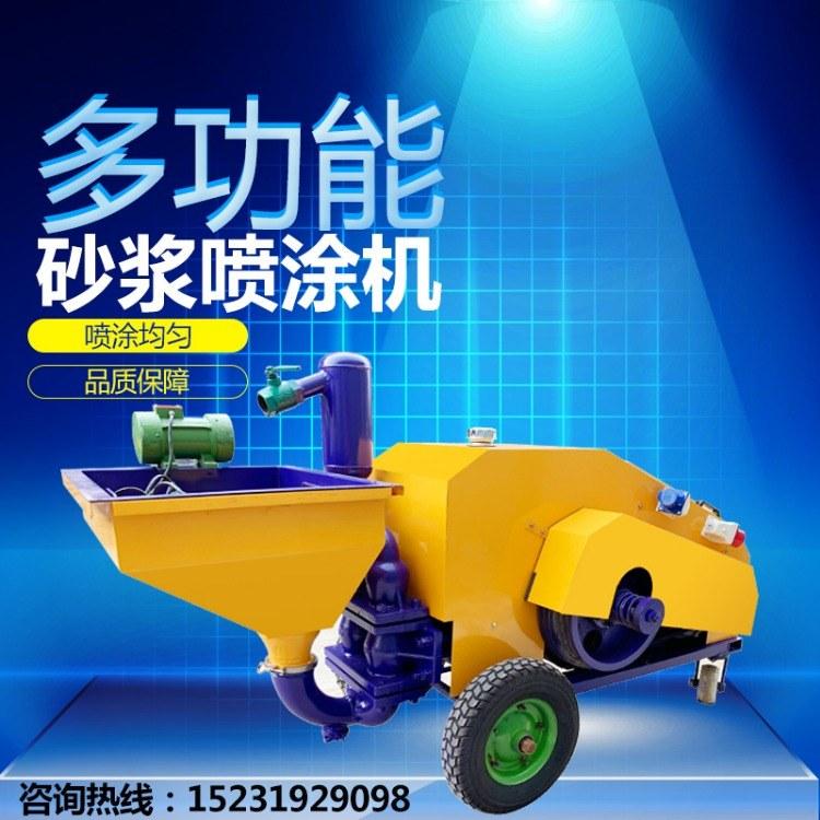 高压无气砂浆喷涂机 柱塞式双缸喷浆机 防水涂料喷涂机操作简单