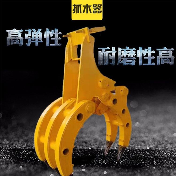 挖掘机 旋转抓木器 液压抓石器 抓钢器