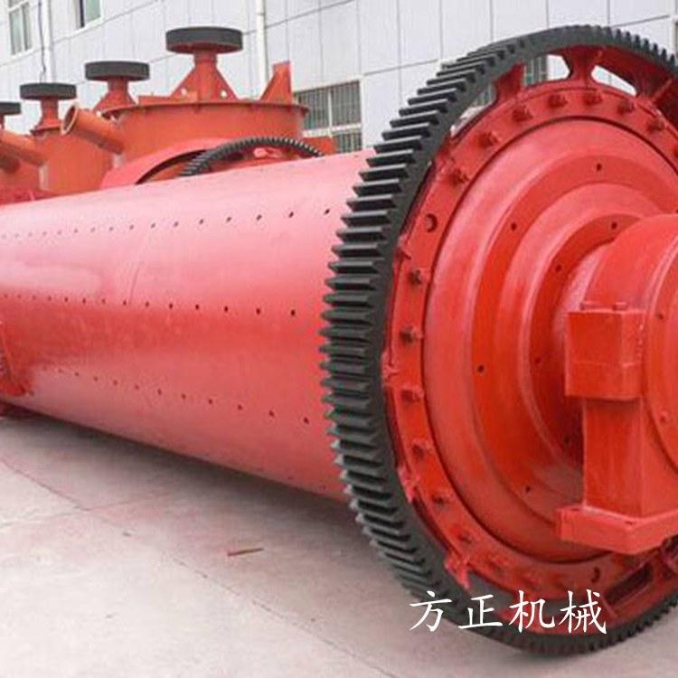厂家直销铝灰球磨机设备 现货供应球磨机 方正机械