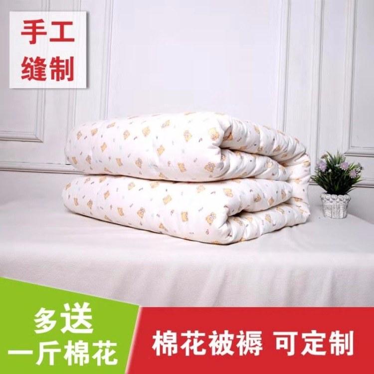 加工手工棉被定做棉花被