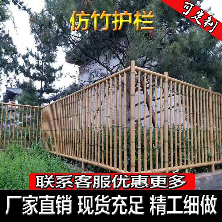 广州世腾 供应不锈钢市政园林仿草坪护栏竹篱笆围栏公园景观护栏厂家