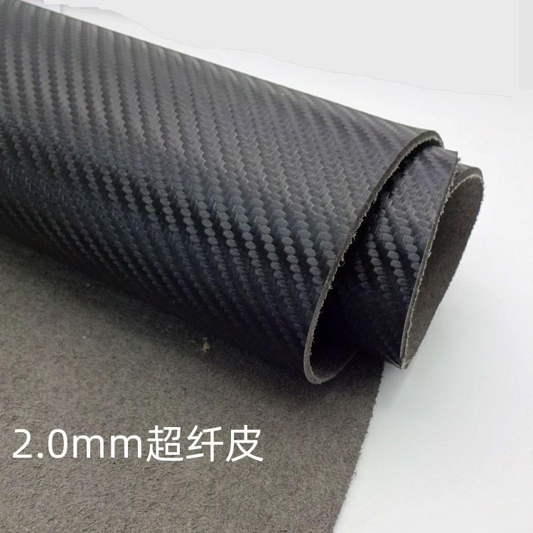 汽车超纤皮革 2.0mm碳纤加厚超纤皮 碳纤维纹汽车手缝方向盘超迁皮 内饰皮革面料