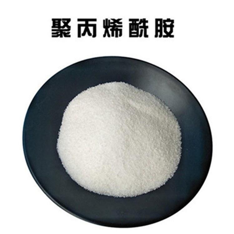 厂家供应聚丙烯酰胺PAM 聚丙烯酰胺PAM厂家价格