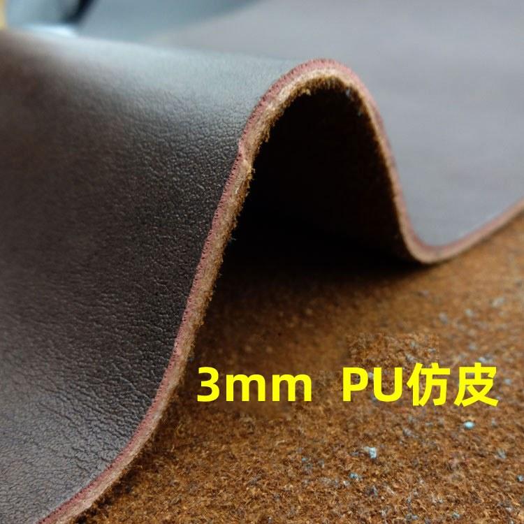3mm仿真皮底PU 复古双色皮革 高剥离环保鞋革商标箱包皮料 仿皮面料