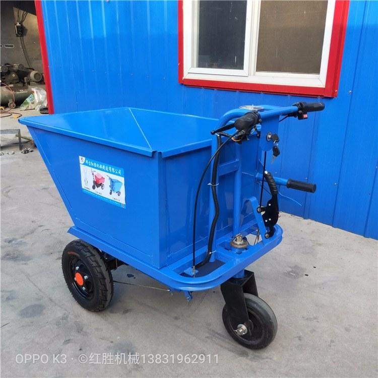 电动灰斗车建筑工地电动翻斗车小型混凝土搬运车