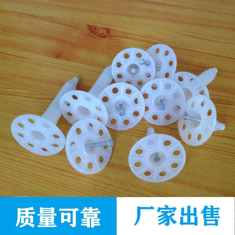塑料保温钉 金属保温钉 各种型号厂家定制批发