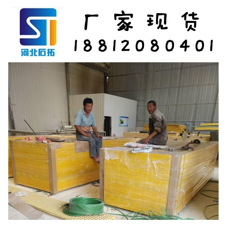 工厂直供 排水鸽舍养殖地网玻璃钢格栅 耐磨耐腐蚀 品质保证