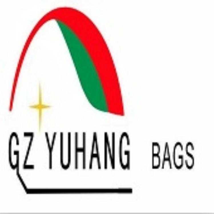 广州煜航手袋制造有限公司